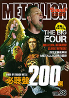 METALLION Vol.36